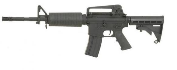Cyma M4A1