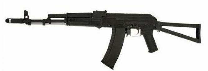 Cyma AKS74 (CM040)