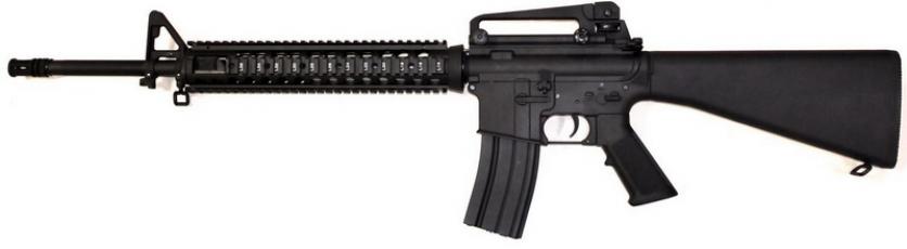 Cyma M16A4 RIS (CM009A4)