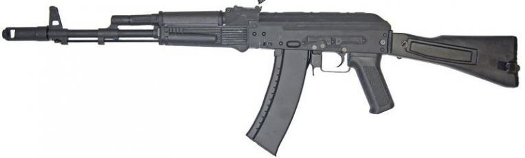 Cyma AK74M (CM047C)
