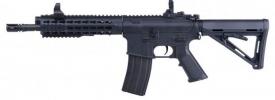 Cyma M4 URX4