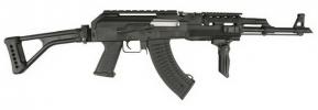Cyma AK47 Tactical (CM039U)