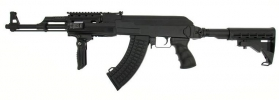 Cyma AK47 CAW (CM028C)