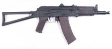 Cyma AKS-74U (CM045)