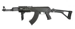 Cyma AK47 Tactical (CM-028U)