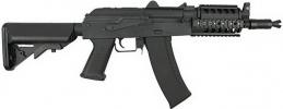 Cyma AKS-74UN (CM040H)