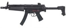 Cyma MP5A5 (CM041J)