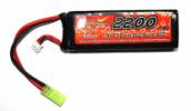 Аккумулятор VB LiPO 7,4 В 2200 мАч Мини-тип